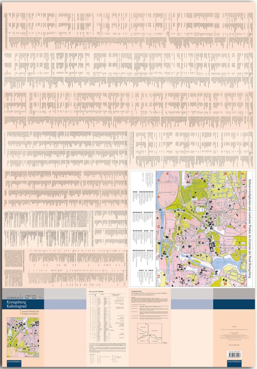 Königsberg Kaliningrad Karte.Stadtplan Königsberg Kaliningrad Russisch Deutsch Damals Und